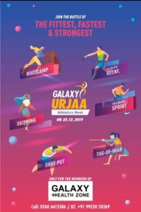 Galaxy Health Zone Event