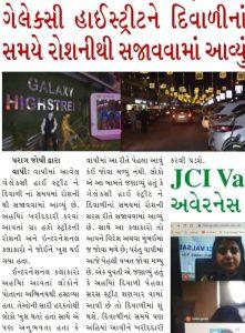 Lok-JanShakti Newspaper