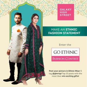 Go Ethic Contest